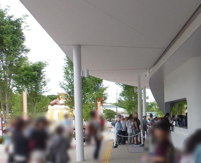 ニフレル チケット売り場の行列